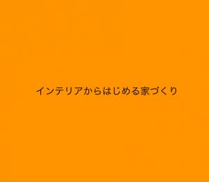 新潟日報社|sumica