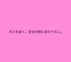 nuku|リーフレット